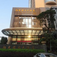 Putian holiday Le Grand Large Hotel